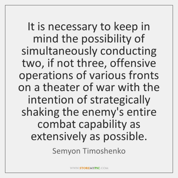 It is necessary to keep in mind the possibility of simultaneously conducting ...