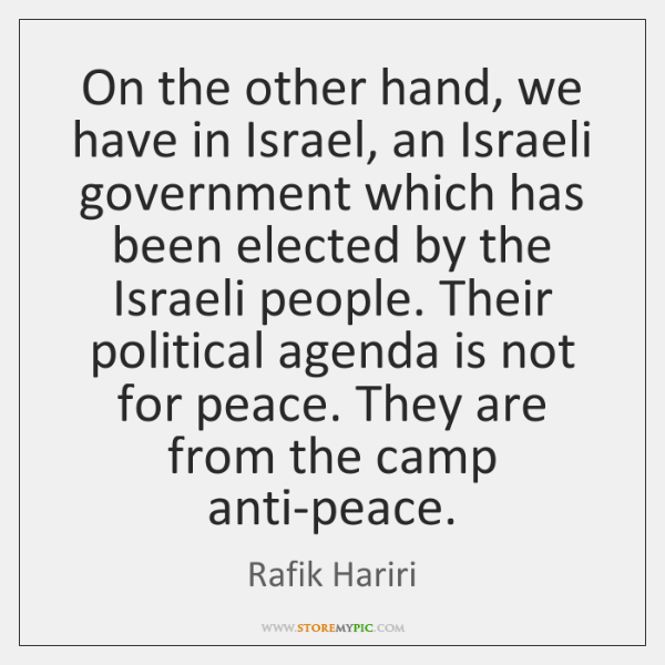 On the other hand, we have in Israel, an Israeli government which ...