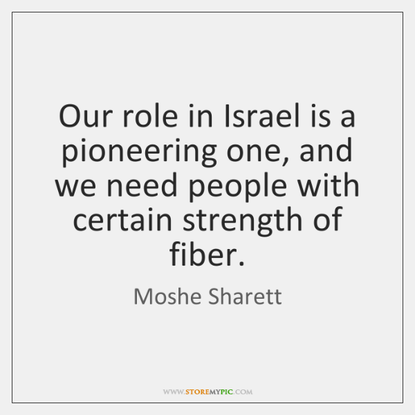 Our role in Israel is a pioneering one, and we need people ...