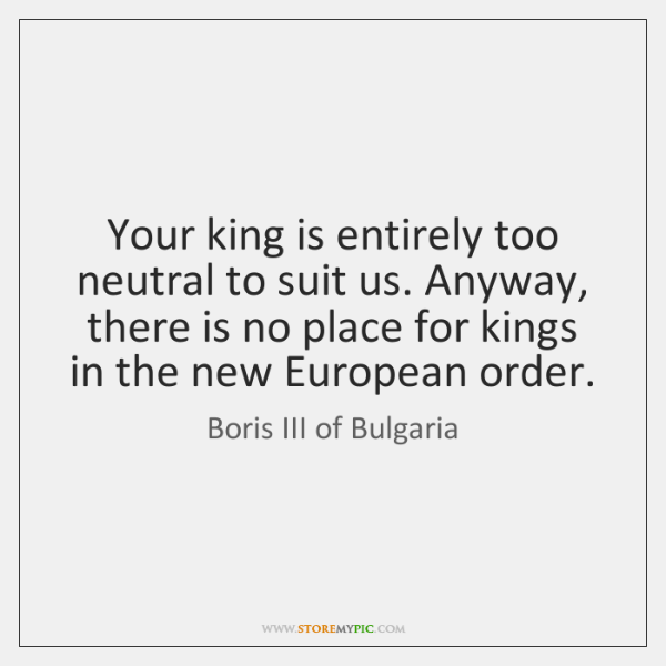 Your king is entirely too neutral to suit us. Anyway, there is ...