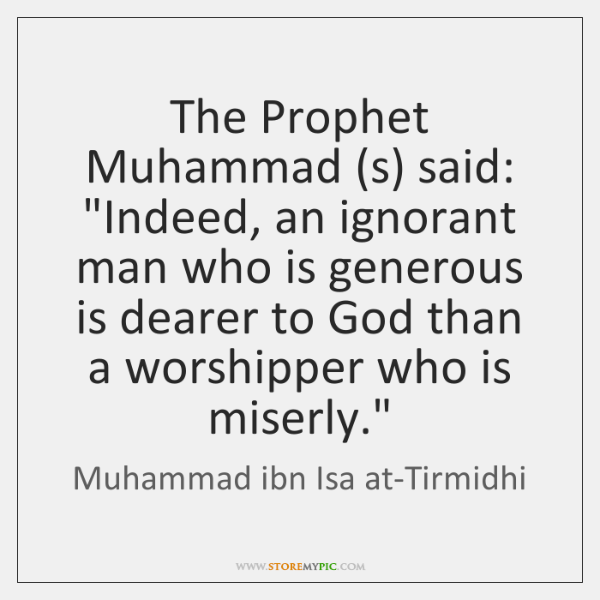 The Prophet Muhammad (s) said: