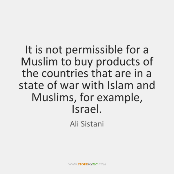 It is not permissible for a Muslim to buy products of the ...