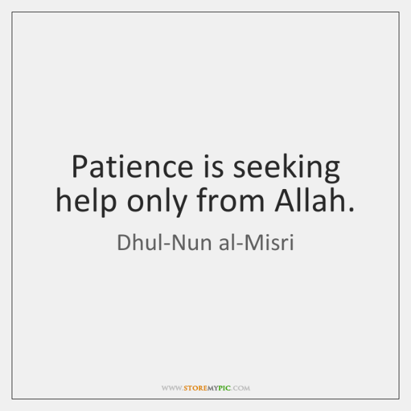 Patience is seeking help only from Allah.
