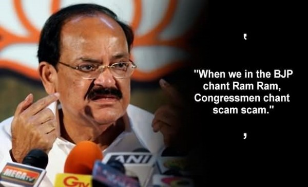 When we in the bjp chant ram ram congressment chant scam scam
