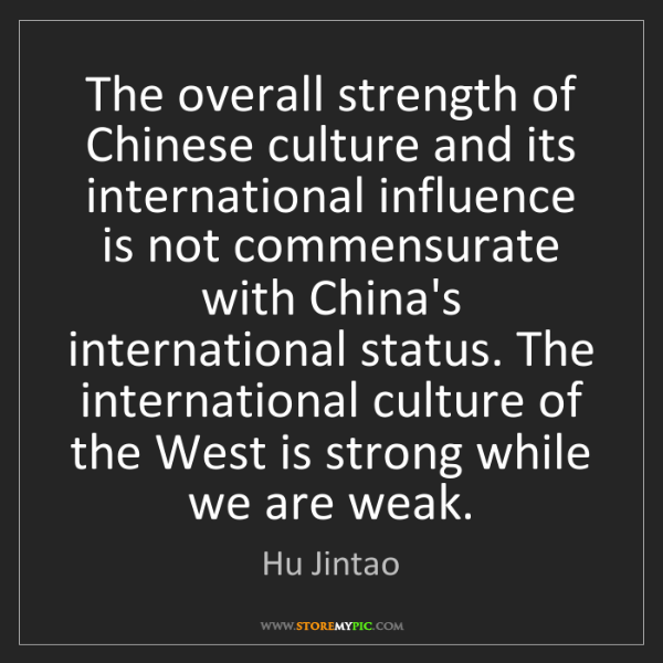 Hu Jintao: The overall strength of Chinese culture and its international...