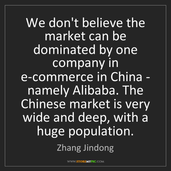 Zhang Jindong: We don't believe the market can be dominated by one company...