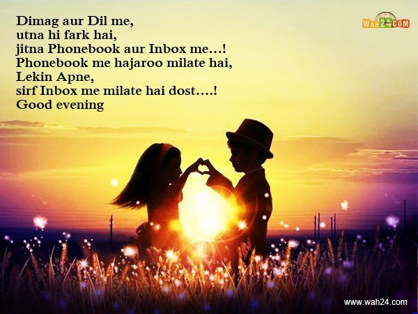 Good evening friendship hindi poem