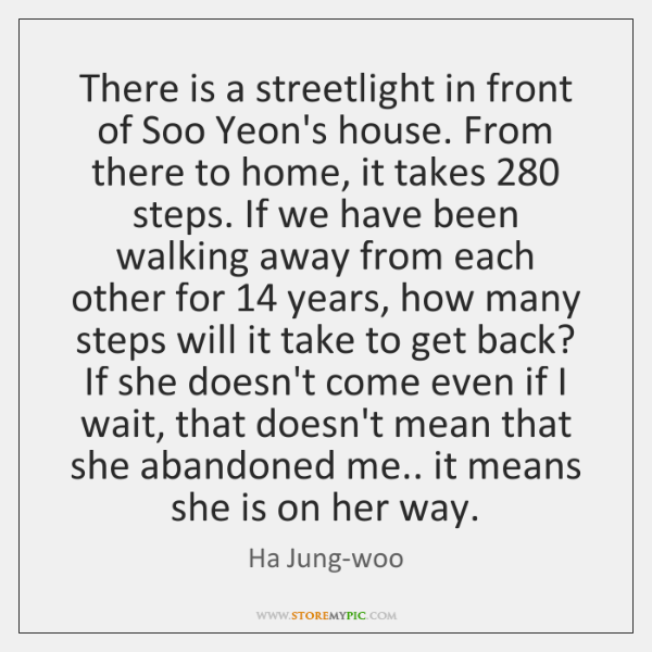 There is a streetlight in front of Soo Yeon's house. From there ...