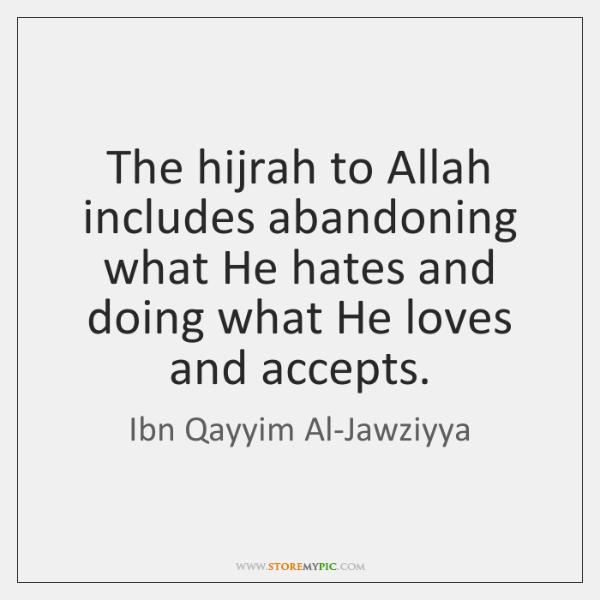 ibn qayyim al jawziyya quotes pagina nederlands