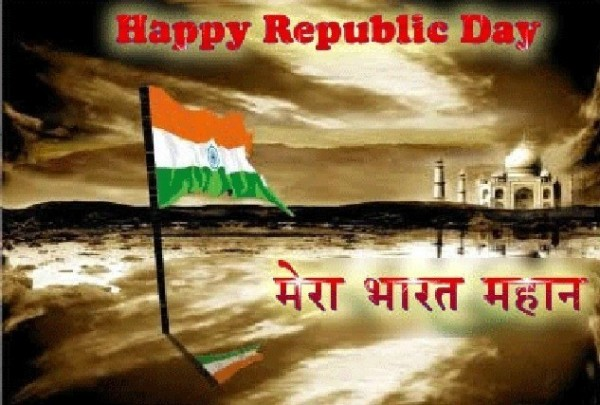 Happy republic day mera bharat mhaan