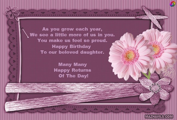 As you grow each year we see a little more of us in you