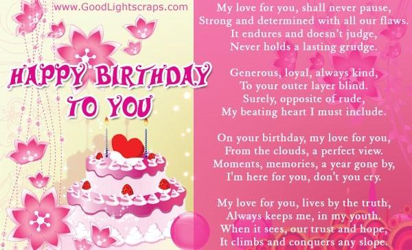 Happy birthday to you quote