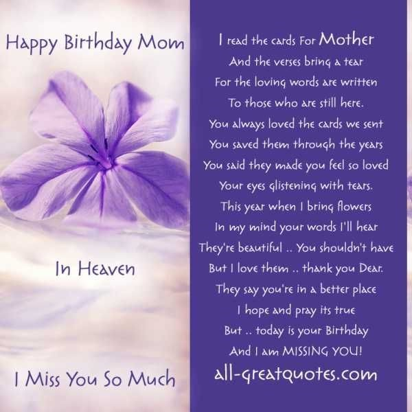 Happy Birthday Mom In Heaven I Miss You So Much Storemypic