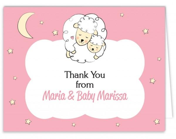 Thank you from maria baby marissa