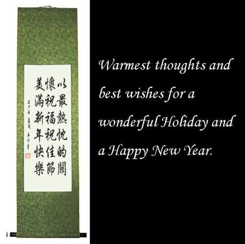 Warmest thoughts and best wishes for a wonderful holiday and a happy new year