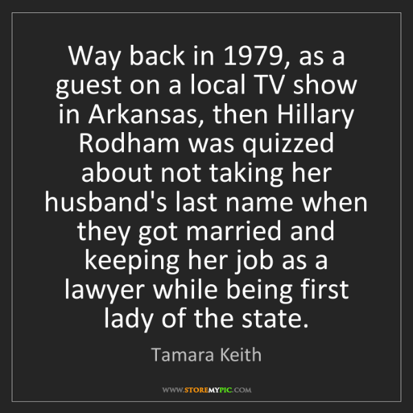 Tamara Keith: Way back in 1979, as a guest on a local TV show in Arkansas,...