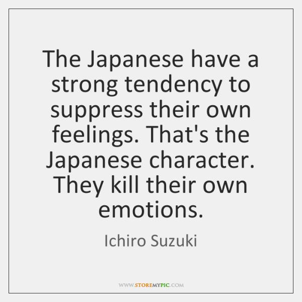 Ichiro Suzuki Quotes - StoreMyPic