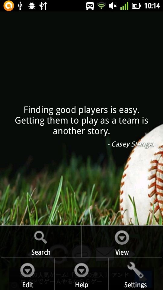 Finding good players is easy getting them to play as a team is another story casey st