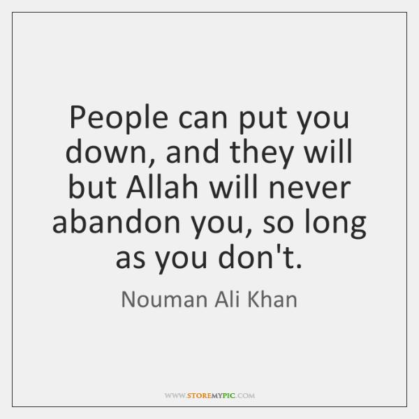 Nouman Ali Khan Quotes Storemypic