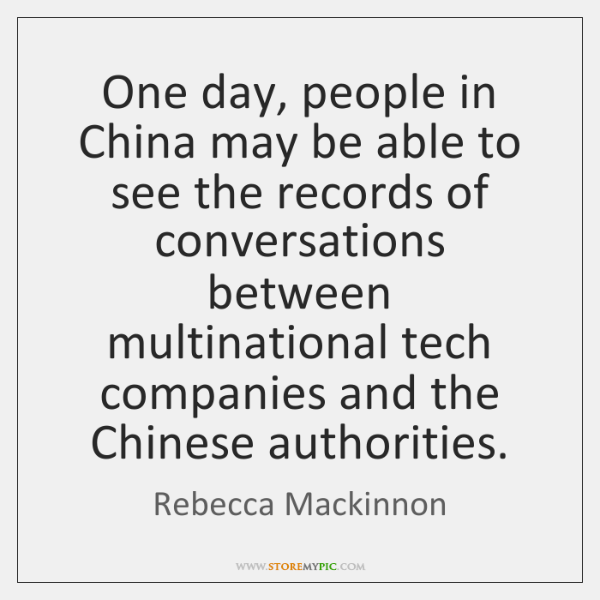 One day, people in China may be able to see the records ...