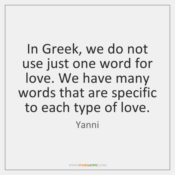 Love It In Greek Letters Liked Like Share