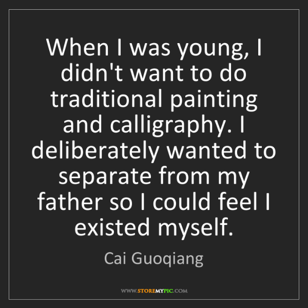 Cai Guoqiang: When I was young, I didn't want to do traditional painting...