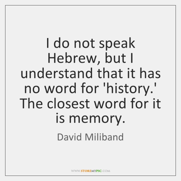 I do not speak Hebrew, but I understand that it has no ...