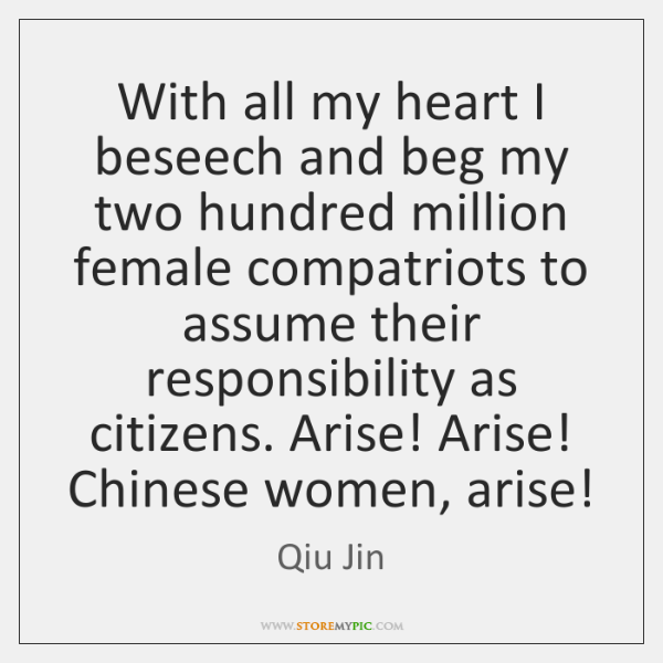 With all my heart I beseech and beg my two hundred million ...