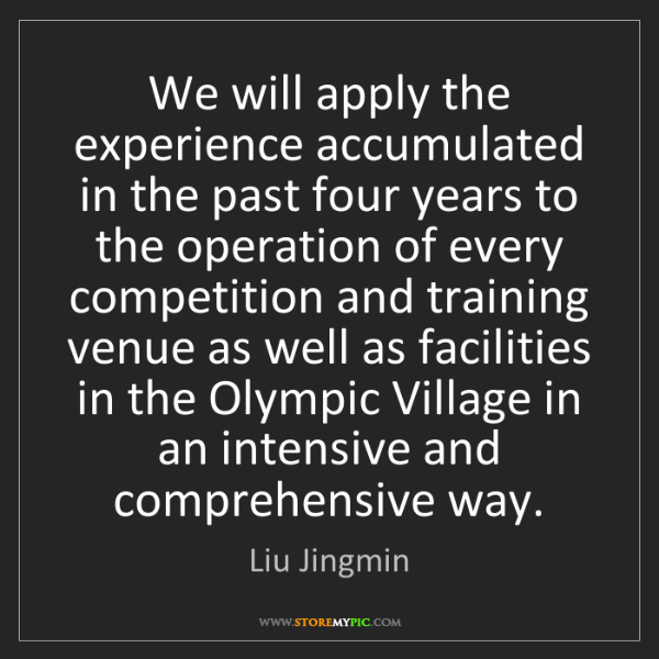 Liu Jingmin: We will apply the experience accumulated in the past...
