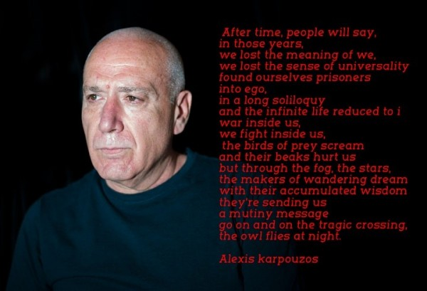 alexis karpouzos, 77
